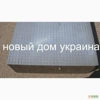 Пеностекло цена Киев оштукатуренное Шостка пеностекло Киев пеностекло купить Киев