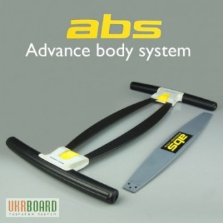 Тренажер для живота ABS (Advanced Body System)