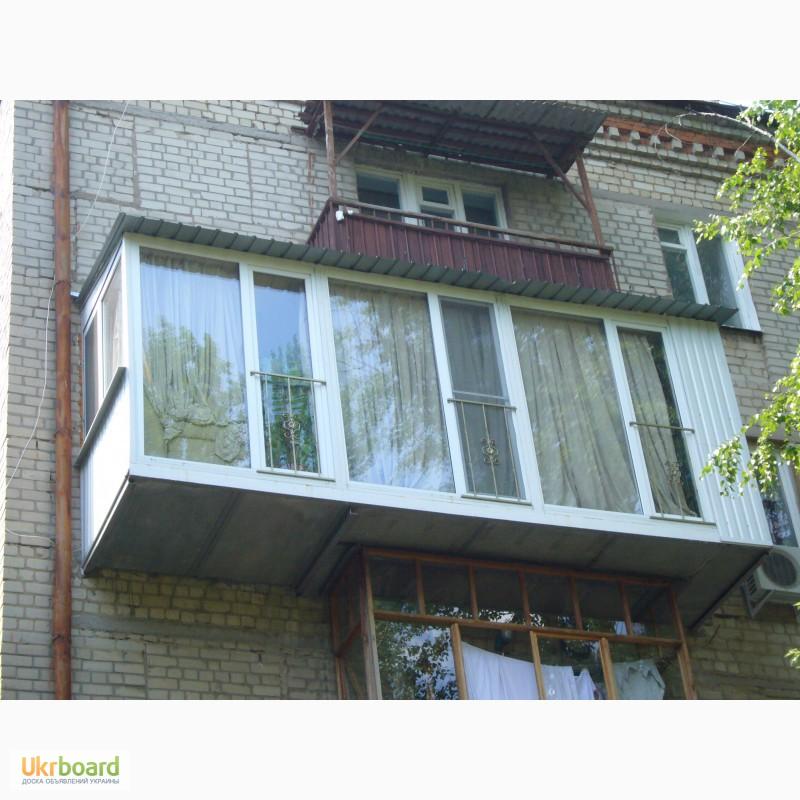 Фото к объявлению: окна, двери, балконы от производителя - u.