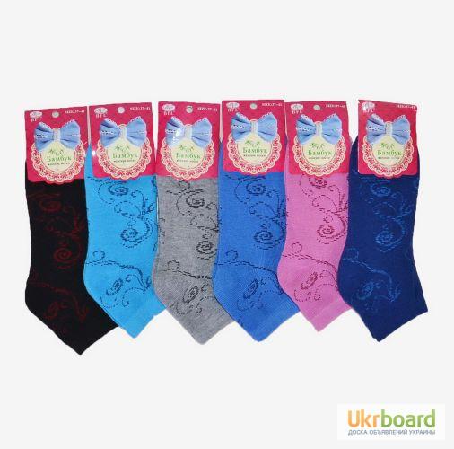 Махровые носки оптом Украина Махровые носки оптом Украина ... 24c28eca5ab06