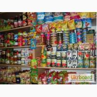 Уценённые продукты питания