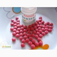 Продам Левзея-Спортсменам 100 таблеток в упаковке