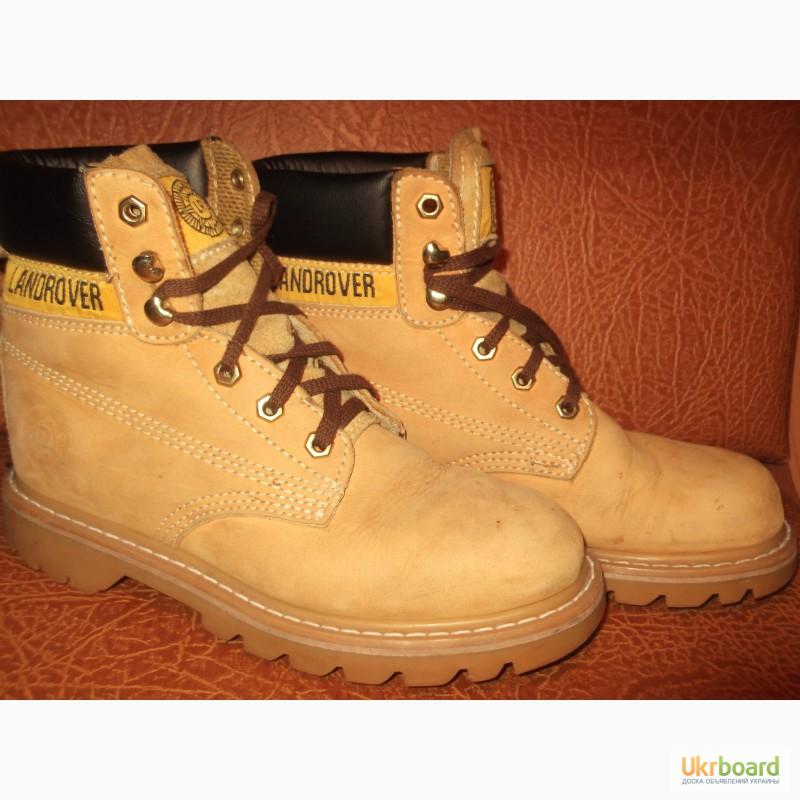 Продам импортные ботинки! Фирмы LANDROVER 41e74d0af4683
