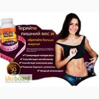 Препараты для похудения на натуральной основе