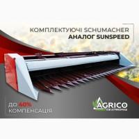 Жатка для уборки подсолнечника цена Акрос, купить