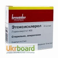 Продам Этоксисклерол Aethoxysklerol амп. 3% 2 мл. 5, (Германия)