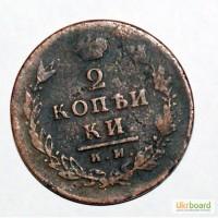 Продам старі монети за все 500 грн номер
