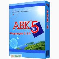 АВК 5 Версия 3.2.0. Удаленная установка через TeamViewer