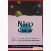 Купить Nico Cleaner-спрей для очистки лёгких от табачного дыма(Нико Клинер) оптом от 50 шт