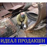 Вывоз металлолома Демонтаж металлоконструкций Одесса