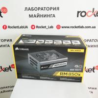 Блок питания Corsair RM850X