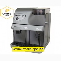 Оренда Коваварка Spidem Trevi Chiara Coffee Group Lviv