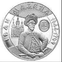 Іван Мазепа. Серебро