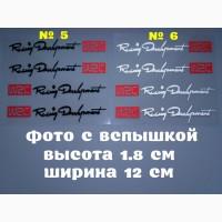 Наклейки на ручки Черная номер 5, Белая номер 6 светоотражающая с красным