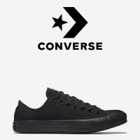 Кеды Converse All Star Оригинал Чёрные Конверсы M5039