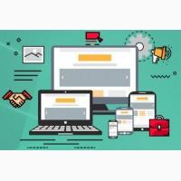 Разработка сайтов под ключ. Продвижение в ТОП Гугл. Низкие цены