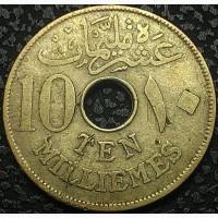 Египет 10 миллим 1917 год. СОХРАН