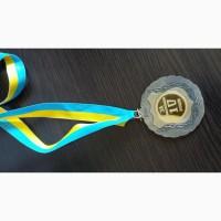 Медаль За приватизацию