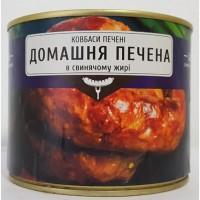 Колбаса Домашняя печёная