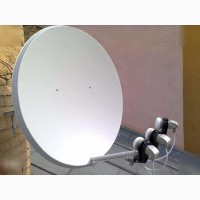 Продам спутниковую тарелку