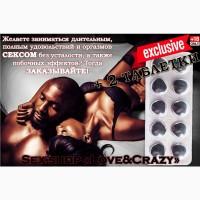 Быстродействующий и эффективный мужской возбудитель «Black Pills Man»