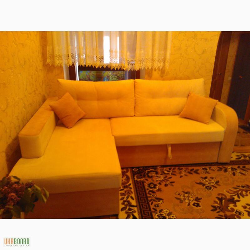 продам диван угловой бу купить диван угловой бу одесса