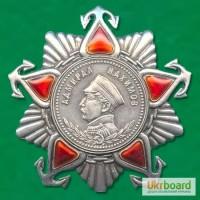 Куплю ордена СССР для своей коллекции