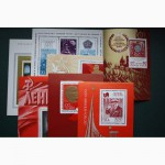 Продается коллекция марок и блоков СССР. Идеальное состояние!