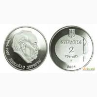 Монета 2 гривны 2004 Украина - Михаил Дерегус