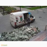 Вывоз мусора Вышгород