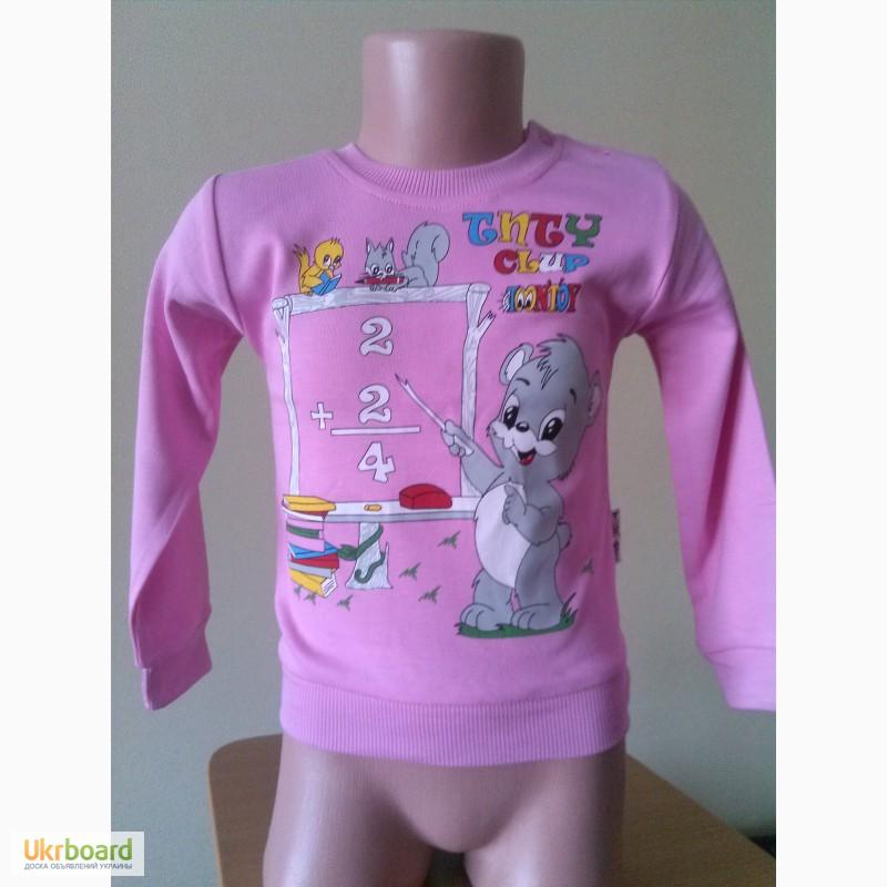 Детская Одежда Из Турции Оптом От Производителя