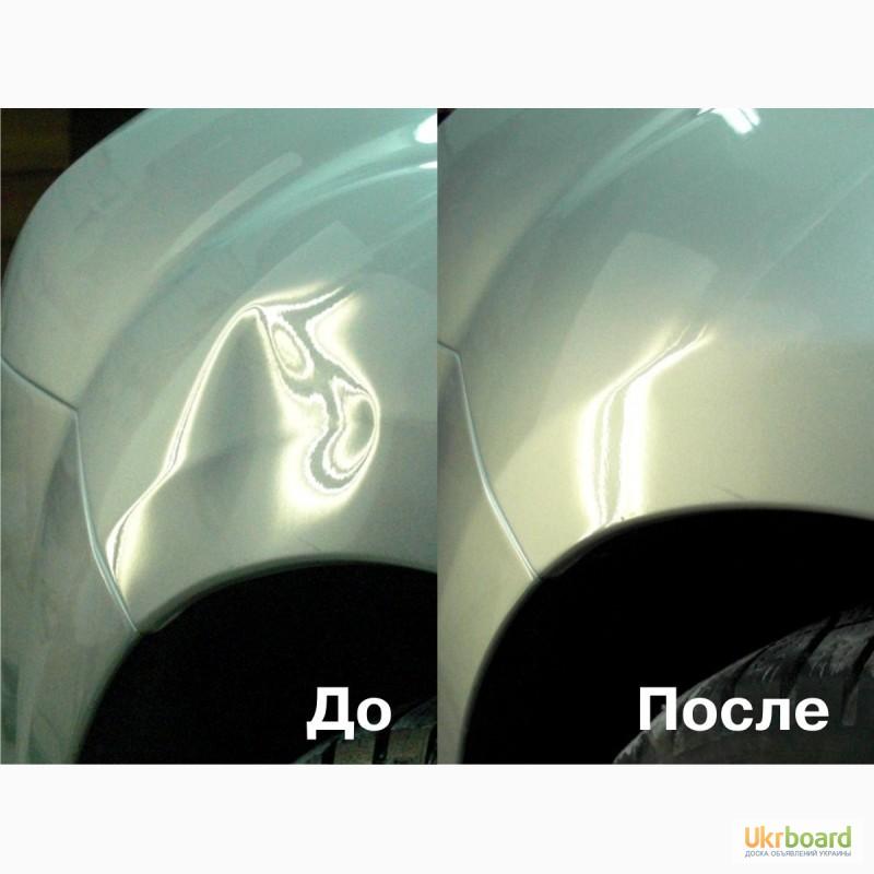 Выпрямление вмятин без покраски
