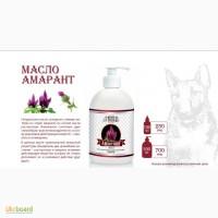Масло Амарант для собак ТМ Home Food 100мл