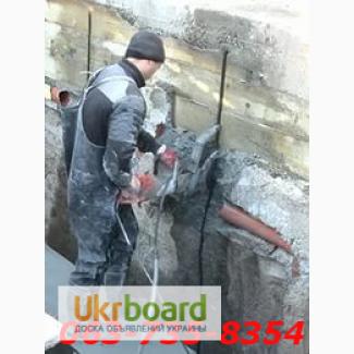 Демонтажные работы Одесса демонтаж резка стен сверление отверстий в бетоне вырезка проемов