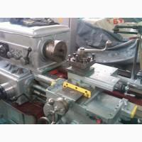 1К62 - Верстати пiсля капiтального ремонту. Є вибiр