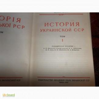 История Украинской СССР 1953 г
