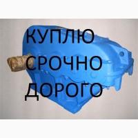 Куплю цилиндрический редуктор ЦТНД