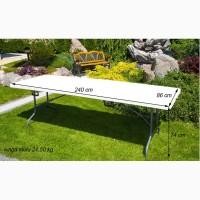 Стол 240 стіл на природу для пікніка