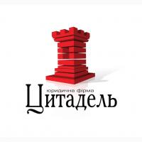 Закрыть предпринимателя ФОП, ЧП в Днепре