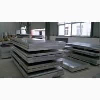 Алюминиевая плита 2017 Т451 15х1278х2528 мм