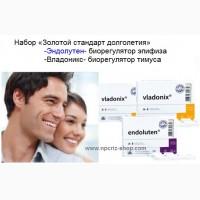Золотой стандарт Долголетия - Эндолутен - 20 и 60 капсул