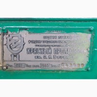 1К62 - Універсальний токарно-гвинторізний, РМЦ 1.5м, 1965р
