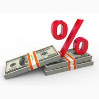 Помогу получить кредит или займ без предоплат