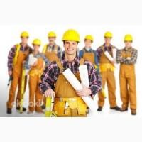 В Польшу требуются подсобные рабочие на строительство