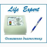 Life Expert – самостоятельная диагностика