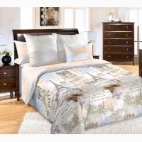 Вояж - романтичное постельное белье с французским шармом (перкаль, 100% хлопок)