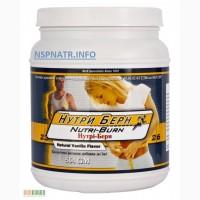 Нутри Берн - Низкокалорийный протеиновый белковый коктейль НСП