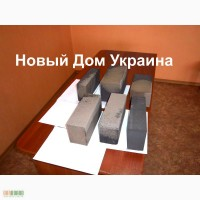 Пеностекло Киев Малых Размеров 250*120*65(88, 103)мм пеностекло Киев пеностекло цена Киев