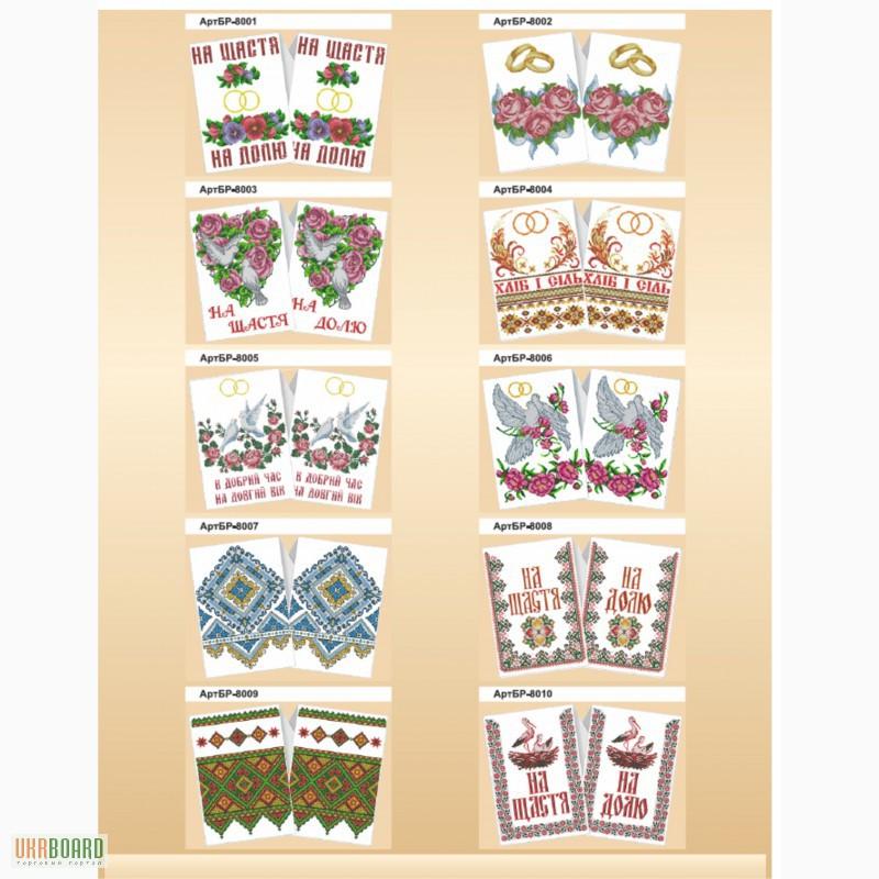1d7a45671b9554 Продам схеми для вишивання бісером, купити схеми для вишивання ...