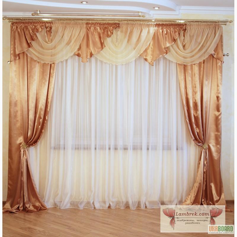 Готовые шторы с ламбрекеном для гостиной